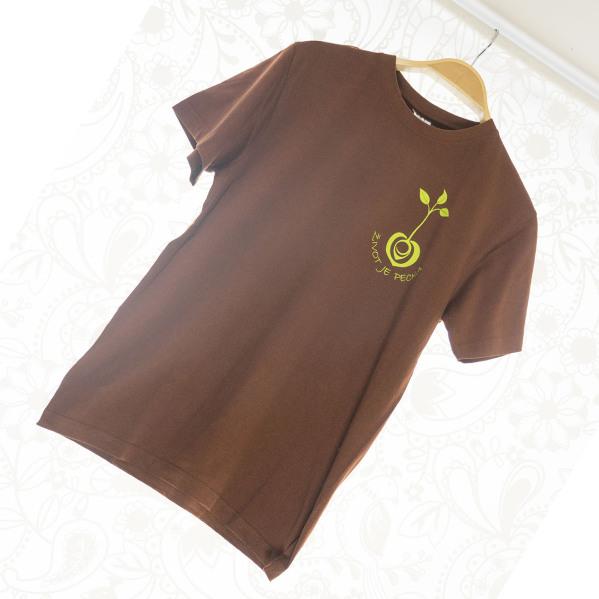 Tričko bavlněné, barva hnědá a logo světle zelené